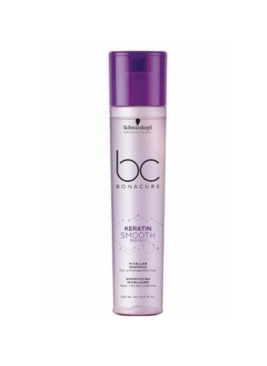 Bonacure Keratin Mükemmel Kontrol Saç Bakım Şampuanı 250 ml Renksiz